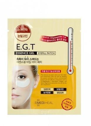 Корейская косметика Патч для глаз от морщин MEDIHEAL E.G.T.