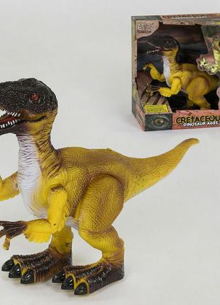 Интерактивный Динозавр, звуки, высиживает яйца