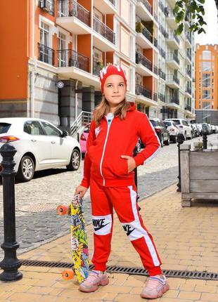 Спортивный костюм для девочек и подростков