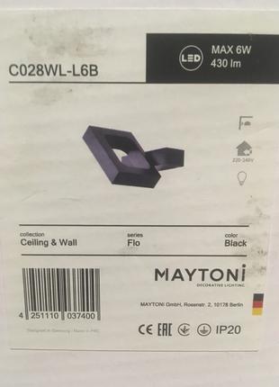 продам настенный led-светильник maytoni