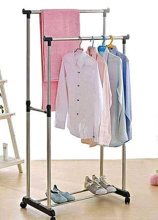Стойка для одежды