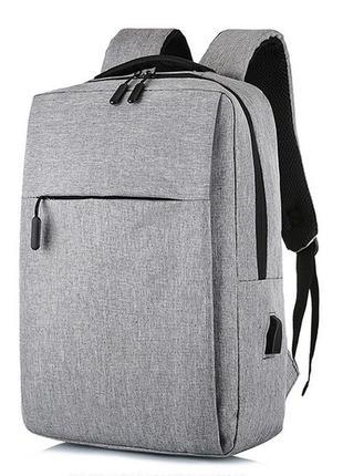Мужской школьный студенческий рюкзак usb серый