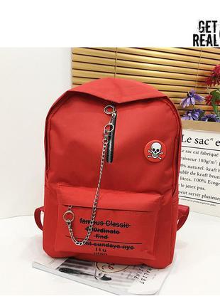 Городской рюкзак цепочка красный