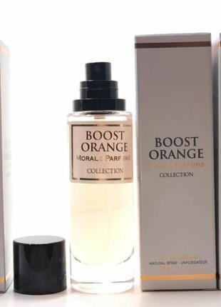 Парфюмированная вода для женщин версия hugo boss boss orange