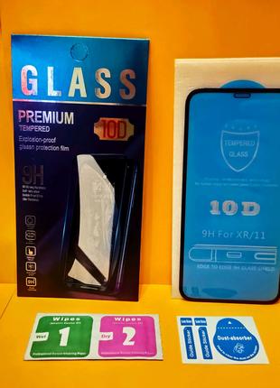 Iphone Защитное стекло 10D 9H Захисне скло iOS Айфон