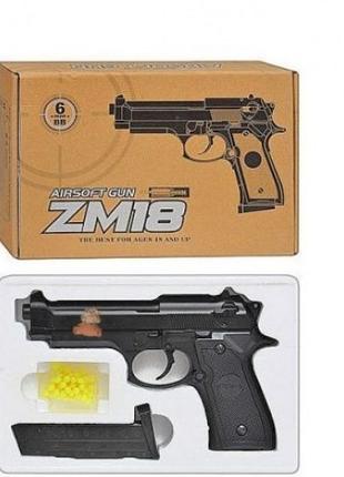 ZM 18 Пистолет детский железный