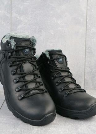 Ботинки натуральная кожа 40,44
