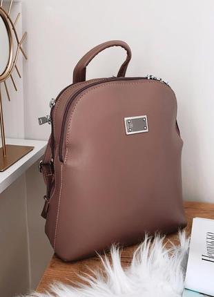 Розовый рюкзак из эко-кожи