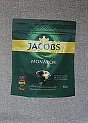 Кофе растворимый сублимированный Jacobs Monarch (Якобс Монарх)60г