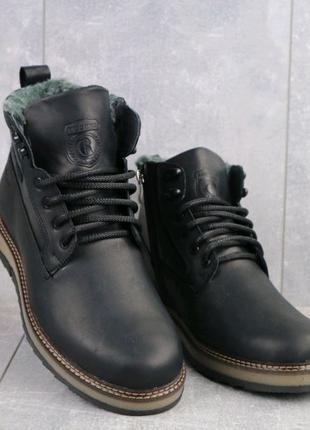 Ботинки натуральная кожа 40,41,42,43