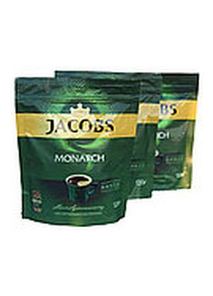Растворимый сублимированный кофе Jacobs Monarch(Якобс Монарх)120г