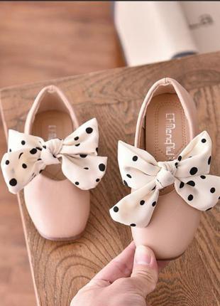 Модные туфельки , балетки
