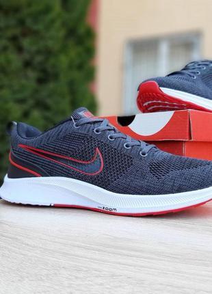 Nike zoom air серые