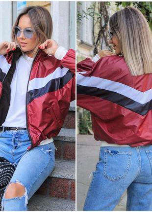 Куртка демисезонная женская в стиле 90-х ,разные расцветки
