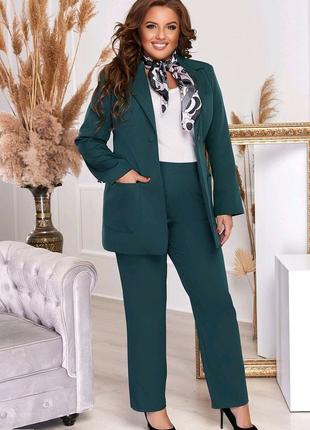 Классический костюм двойка большого размера брюки пиджак