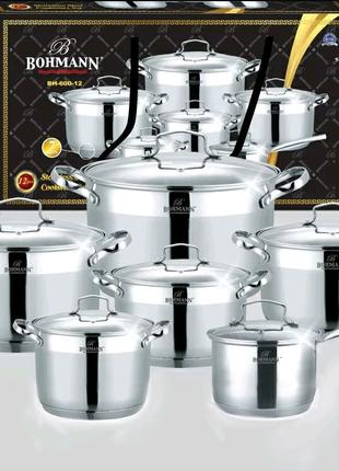 Набор посуды из нержавеющей стали 12 предметов Bohmann