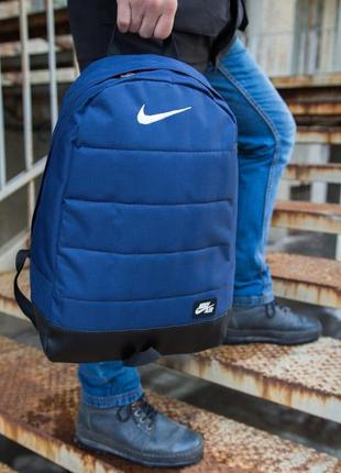Рюкзак nike air (найк) синий