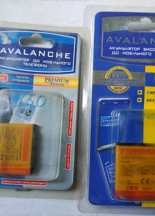 Батареи для телефонов Samsung фирмы Avalanche Premium.