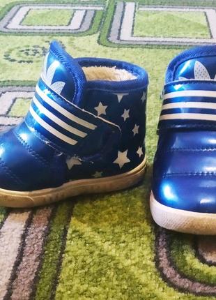 Демисезонные ботинки 20р(12.5)