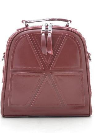 Новый женский городской кожаный красный рюкзак