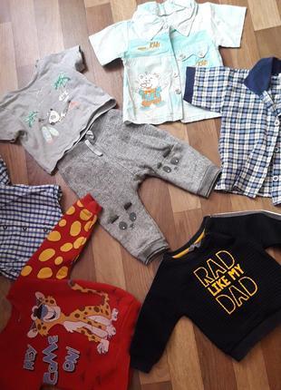 Детская одежда от 0 до 1 года