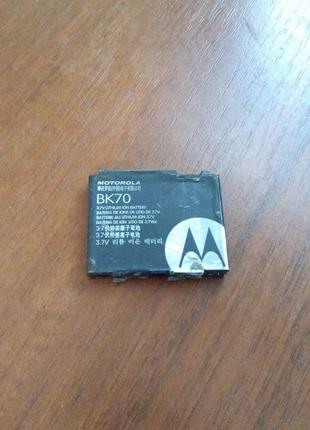 Аккумуляторная батарея Motorola BK70