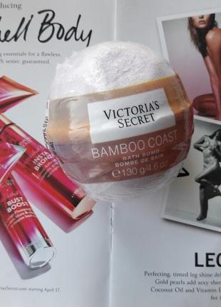 Бомбочка для ванны pink victoria's secret