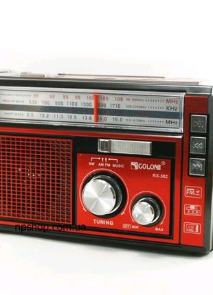 Радио GOLON RX-381/382 BT