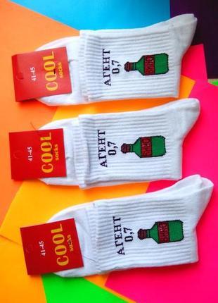 Носки мужские высокие белые с оригинальными принтами cool socks