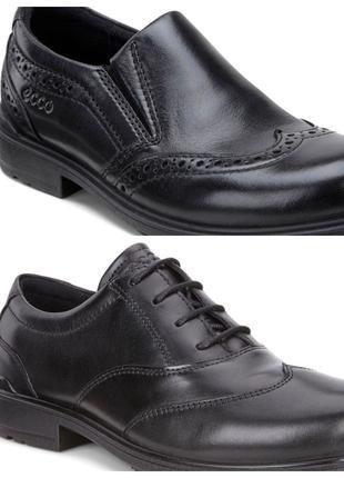 Кожаные туфли Ecco Cohen для мальчиков