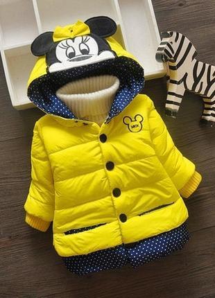 Крутая демисезонная утепленная куртка парка
