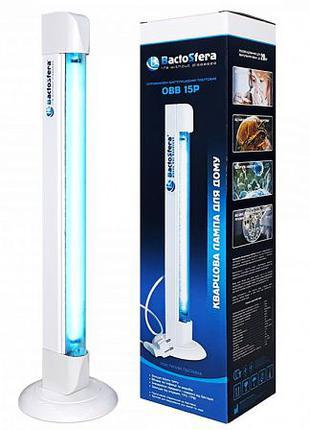Кварцевая лампа OBB 15P, бактерицидная лампа озоновая, лампа