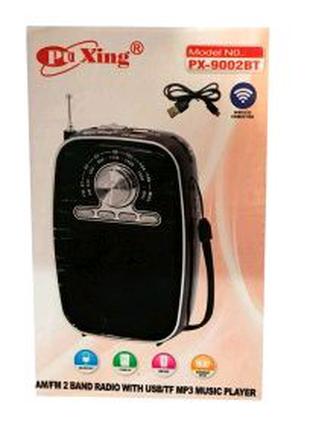 Портативный радиоприемник Puxing PX-9002BT