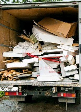 Вывоз мусора, погрузка.Демонтажные работа,грузчики, разнорабочие