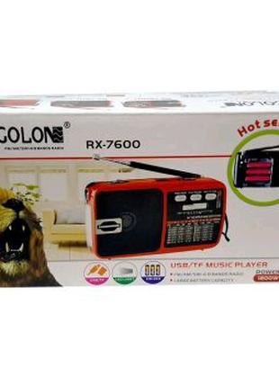 Миниатюрный портативный радиоприемник Golon RX-7600