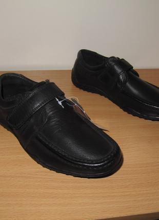 Кожаные туфли для мальчиков в школу
