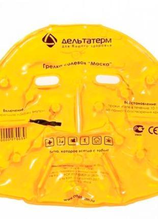 Солевая грелка Маска, солевая грелка дельта-терм маска