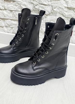 Кожаные зимние ботинки на толстой подошве натуральная кожа