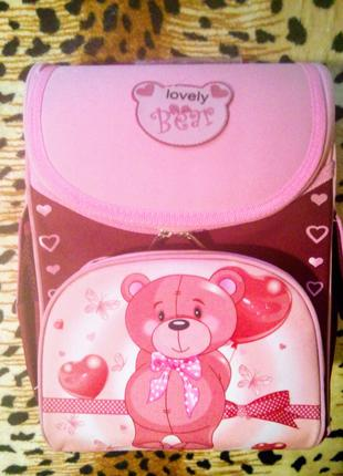 Рюкзак CLASS Lovely Bear ( ранец для школьников 1-2 классов)