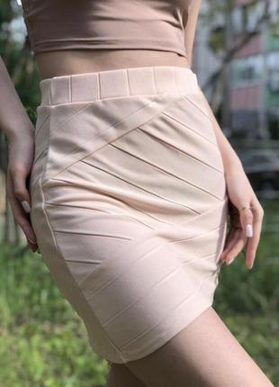 Бандажная юбка