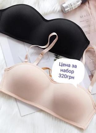 Лот 2шт бюстгальтер без косточки 75а/в- 80а/в, 80-85а/в