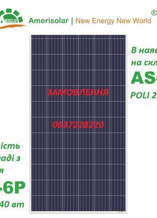 Солнечная батарея Amerisolar AS-6P30 285W / 5BB