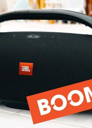 JBL Boom box