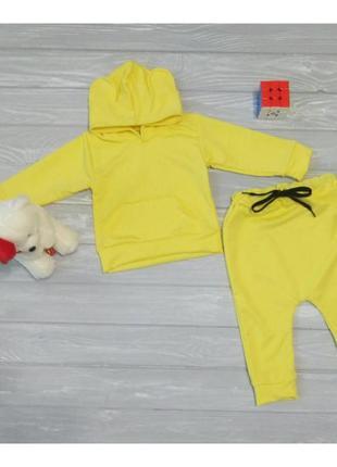 Яркий костюм для малышей с ушками