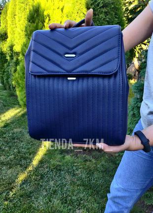Городской рюкзак david jones 6158-2 синий (стеганый, с клапано...