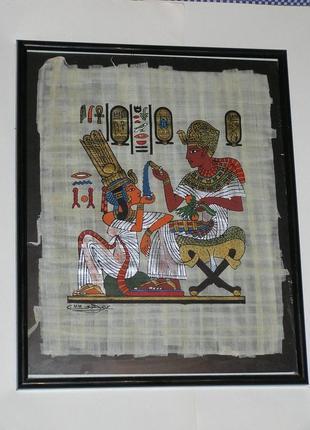 Картина (папирус) талисман на удачу в любви, Египет. Рамка, ст...