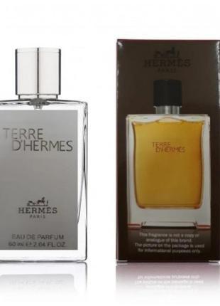 Hermes туалетная вода ❗