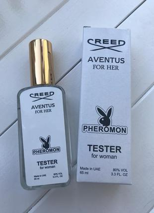 Creed aventus for her edp 65ml