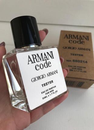 Giorgio armani code-50мл