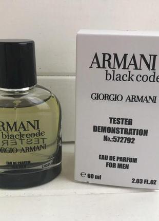 Giorgio armani code 60мл